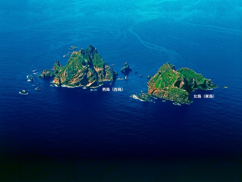 竹島問題について|領土・主権対策企画調整室